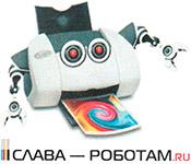 logo-150-2